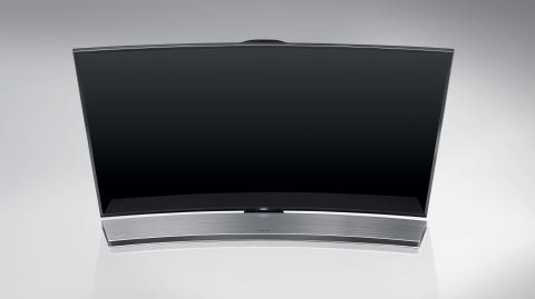 Medrivende lydoplevelse med buet Soundbar fra Samsung