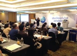Epson arrange C&G Seminar