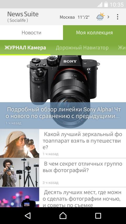 News Suite_3
