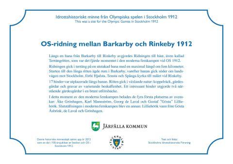 OS-skylt i Barkarby