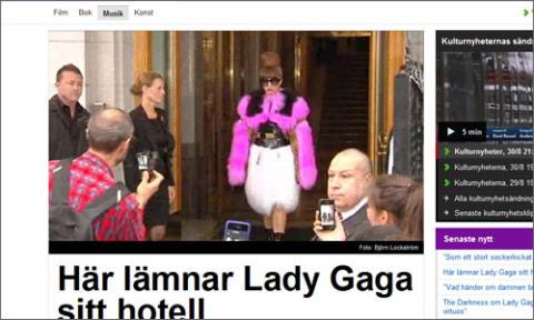 Lady Gaga i outfit från Textilhögskolan
