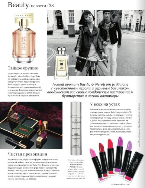 Print publications in two popular Russian magazines: Shop&GO and Fashion Collection on our amazing PHYSIO RADIANCE / Публикации в популярных российских изданиях: Shop&GO и Fashion Collection о нашей продукции PHYSIO RADIANCE