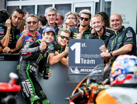 07_2017_MotoGP_Rd11_Austria