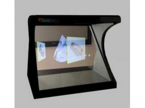New Industry Analysis of Global Holographic Display Market Professional Survey Report 2018