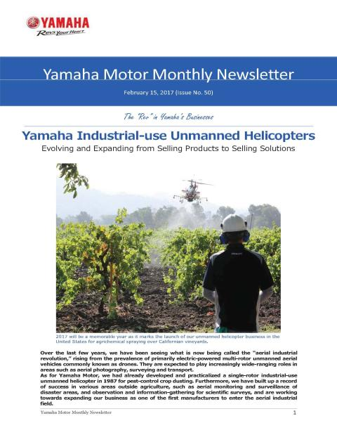 Yamaha Motor Monthly Newsletter(Feb.15,2017 No.50)
