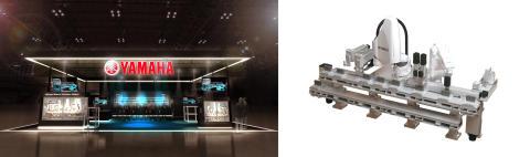 """ヤマハ発動機「2017国際ロボット展」出展概要について """"ロボット搬送によるフルデジタル生産""""をご提案"""
