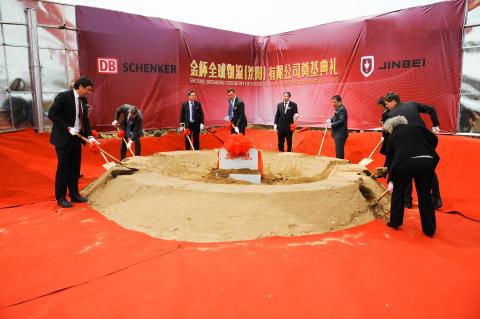 Nytt logistikksenter i Kina