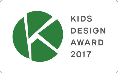 03_2017_11th_KidsDesignAward-キッズデザイン賞ロゴ