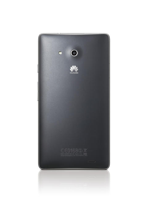 Huawei Ascend Mate - BACK