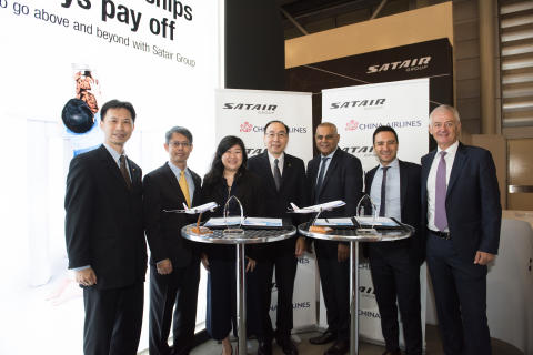 The Satair Group - China Airlines team behind closing the new IMS deal