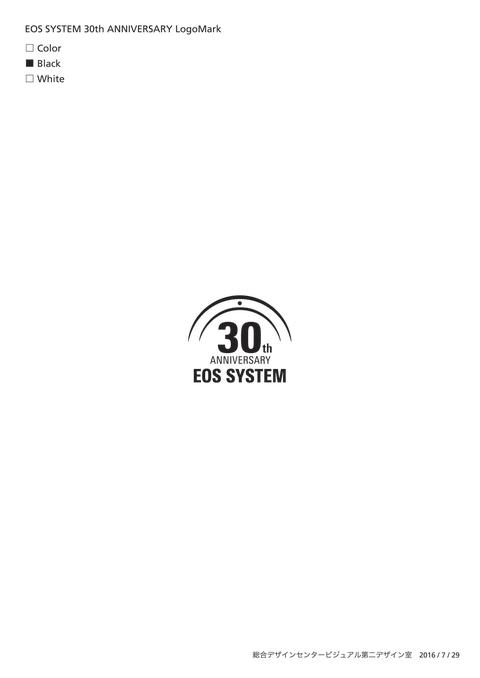 Canon EOS System 30years logo