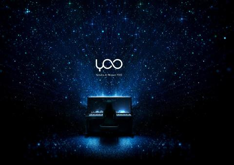 """""""Duet with YOO"""", AI-system som ger känslan av att spela tillsammans med andra musiker."""