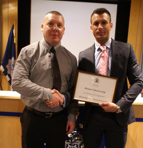Partnership and Engagement Award