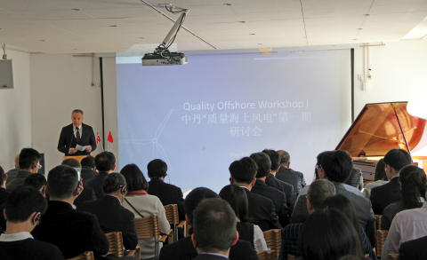 Denmark assists China in building a high quality offshore wind industry