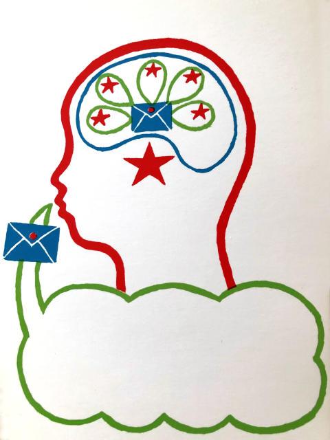 Ingela Håkansson-Lamm, I have a pattern in my head 1970.