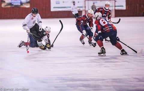 Katrineholm steget före HIK