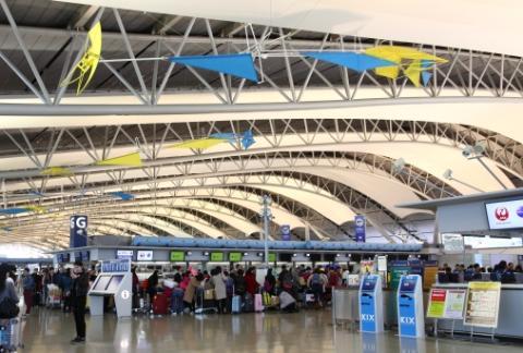 Discount for Limousine Service at Suvarnabhumi International Airport