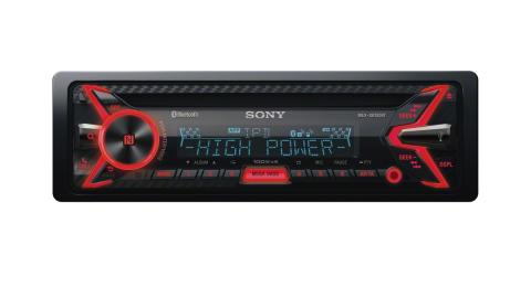 Amplify your ride – Sony's MEX-XB100BT  with the world's first*1 100W x 4 built-in digital amplifier for a totally new in car sound experience