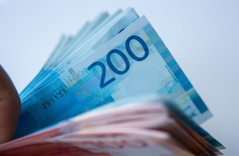 Nok et svakt økonomisk år for pensjonistene