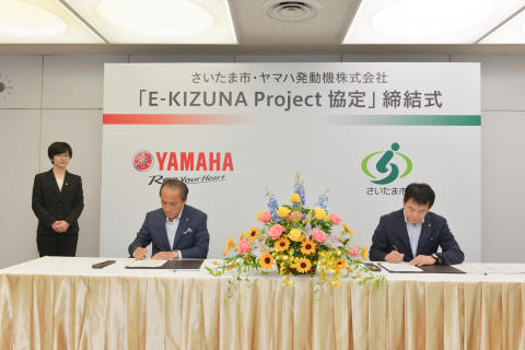 """02_2017_""""E-Kizuna Project Agreement"""" Signing ceremony"""