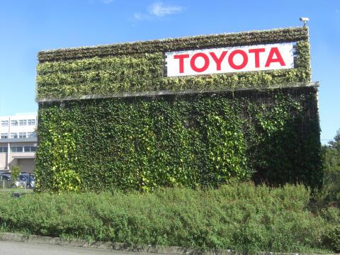 Smart green wall
