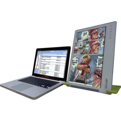 Ultraportabel extra-monitor till din bärbara dator!