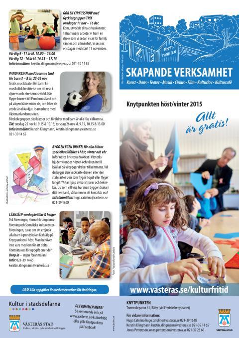 Västerås Kulturcentrum Knytpunkten