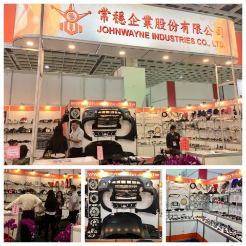 Johnwayne Industries Co., Ltd. - 2018 Taipei AMPA Show