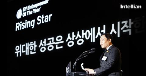 Intellian CEO Eric Sung Wins Ernst & Young Entrepreneur of the Year Award