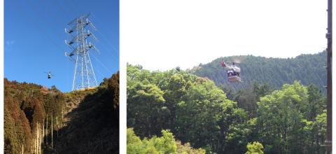 産業用無人ヘリコプターを用いた工事用資機材の運搬事業を開始へ 九州電力の協力による送電線工事現場での実証試験を実施