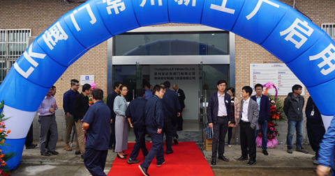 Larger production facilities opened in China