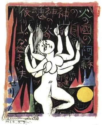 Den japanska hemligheten; Hiroshima innebär ett uppvaknade i Kaj Falkmans nya roman;