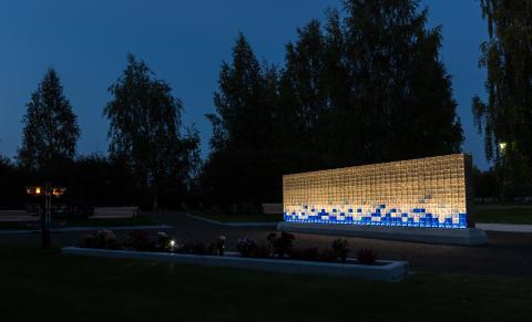 Askgravlund Trondheim 2016. Kväll. Leverantör Målerås Glasbruk