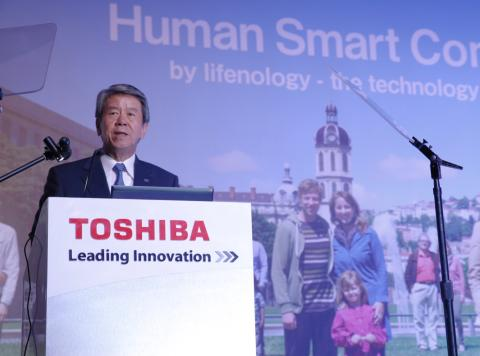 Toshiba Announces Business Vision for Southeast Asia
