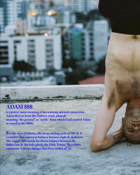ADAM 888