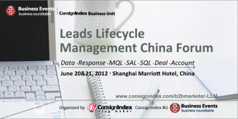Leads Lifecycle Management China Forum
