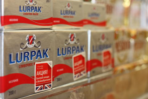 Rusland_Lurpak