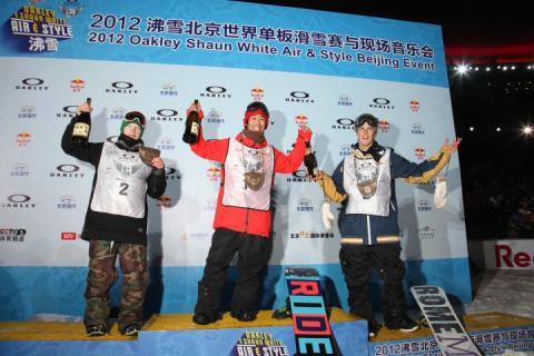Pallen 2012. Big Air, Beijing.