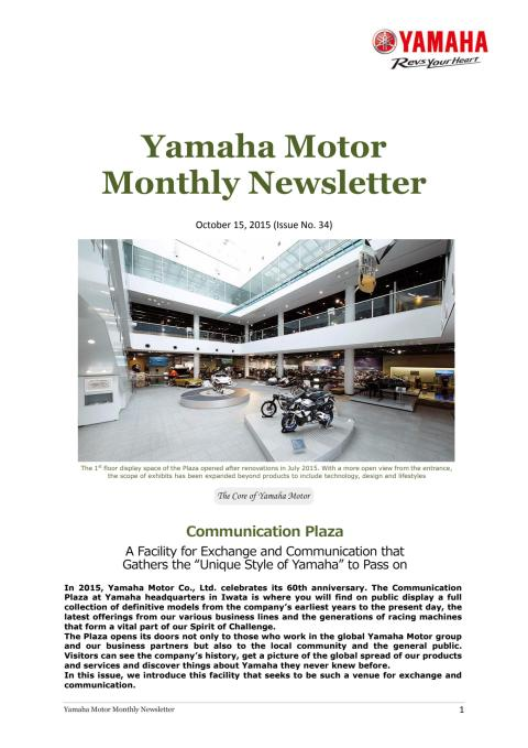Yamaha Motor Monthly Newsletter  No. 34(Oct.2015) Communication Plaza