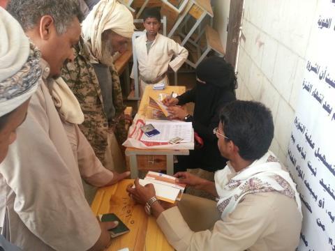 ADRA Jemen, Registrering av behövande