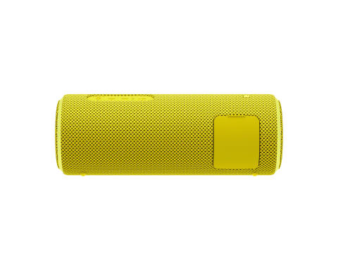 SRS-XB21_rear_yellow-Large