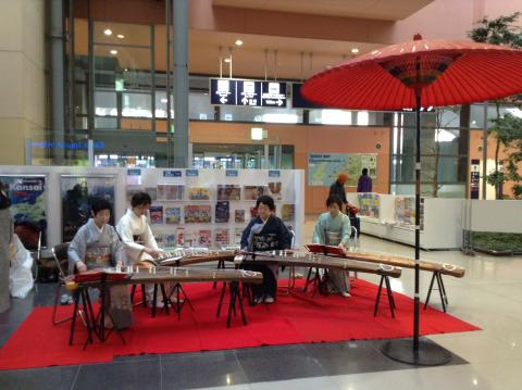 Japanese Traditional Tea Party to be Held