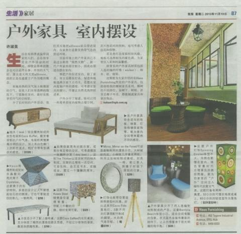 HAUS Furnishing featured on Mypaper