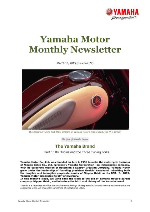 Yamaha Motor Monthly Newsletter No.27 (Mar. 16 2015) The Yamaha Brand