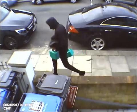 The man police wish to identify
