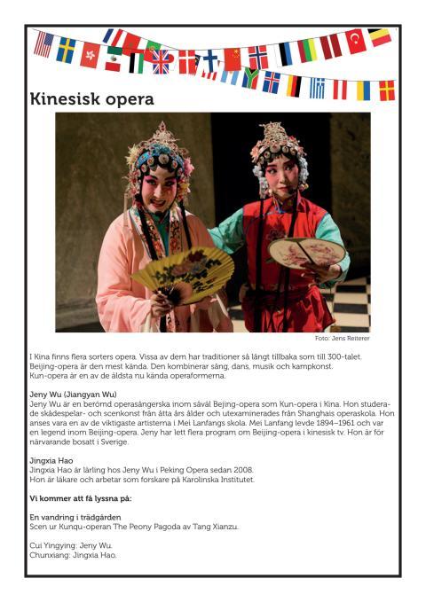 Kinesisk opera