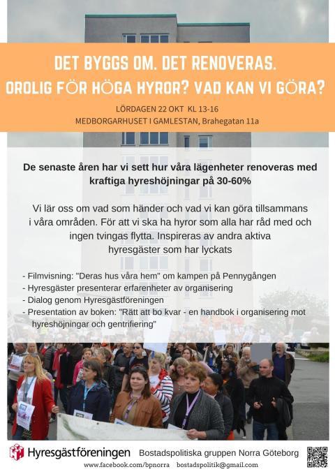 Temadag om ombyggnation