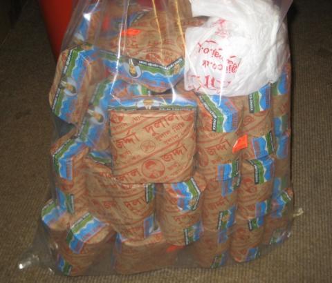 Goods seized