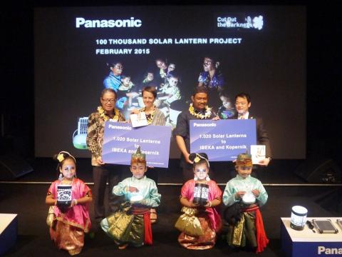 Panasonic Donates 1,020 Solar Lanterns to  People of East Nusa Tenggara