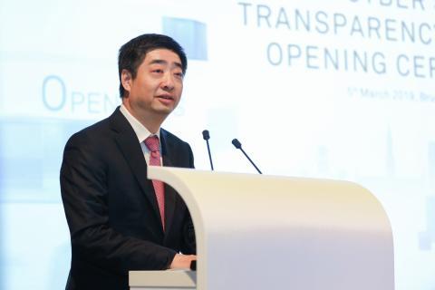 Ken Hu, Rotating Chairman för Huawei, vid tisdagens invigning av Cyber Security Transparency Centre i Bryssel 2019-03-05.